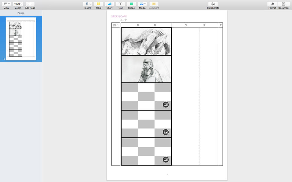 Anime Storyboard | 1 85 1 Anime Storyboard Template For Apple Pages
